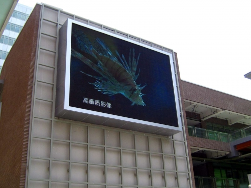 P16 outdoor LED display on the wall