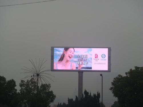 P20 LED display on one pole