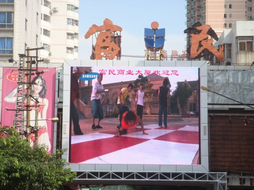 P20 LED display outside the supper market