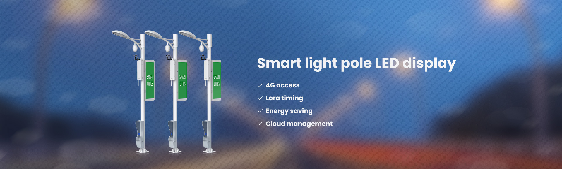 HXTECH SL smart light pole LED display